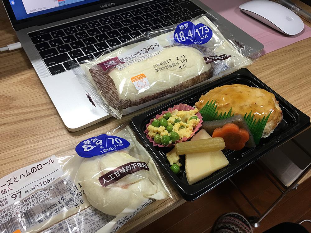 2月10日(金)昼ご飯