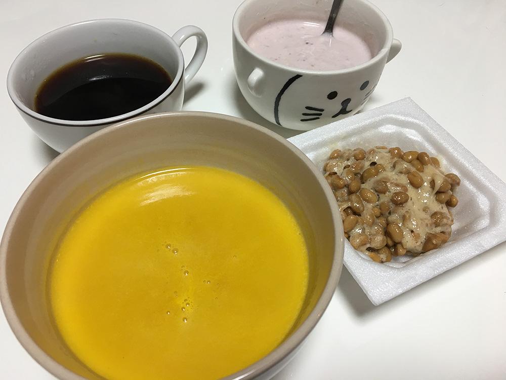 2月13日(月)朝ご飯