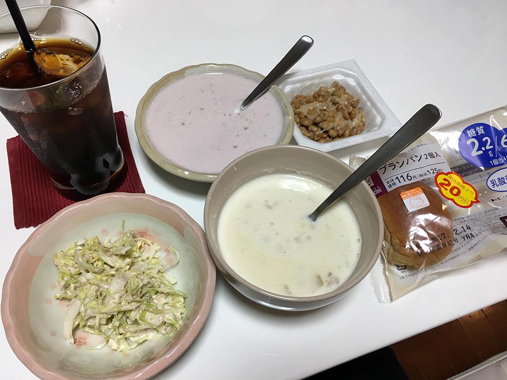 2月14日(火)朝ご飯
