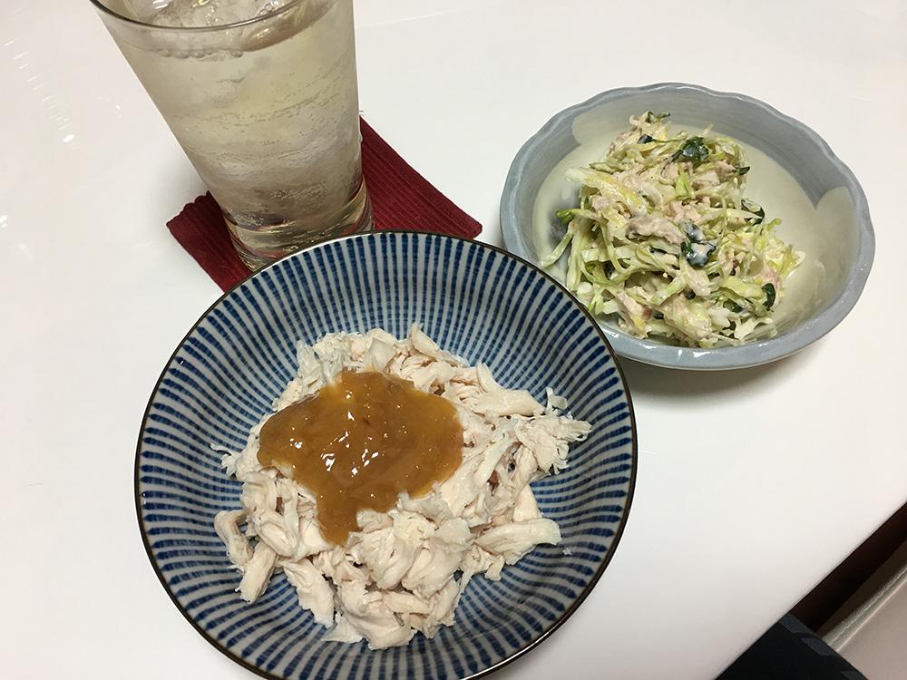 2月16日(木)晩ご飯