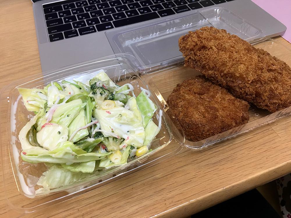 2月20日(月)昼ご飯