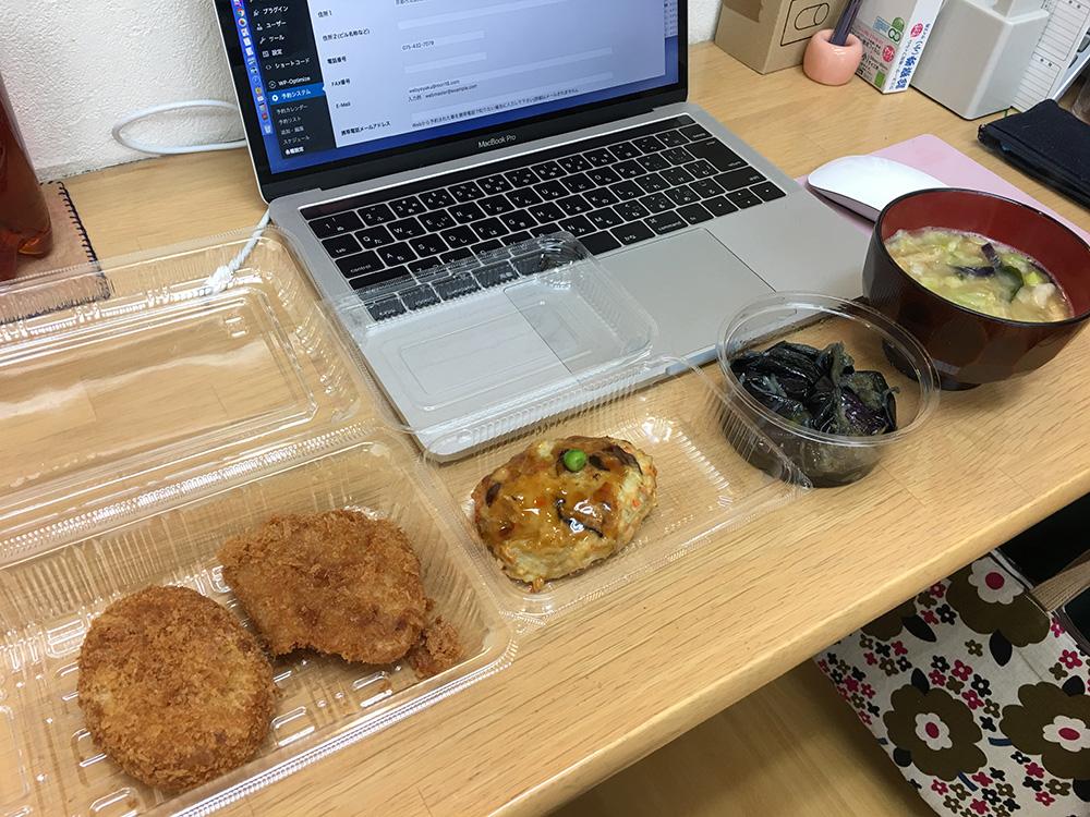 2月21日(火)昼ご飯