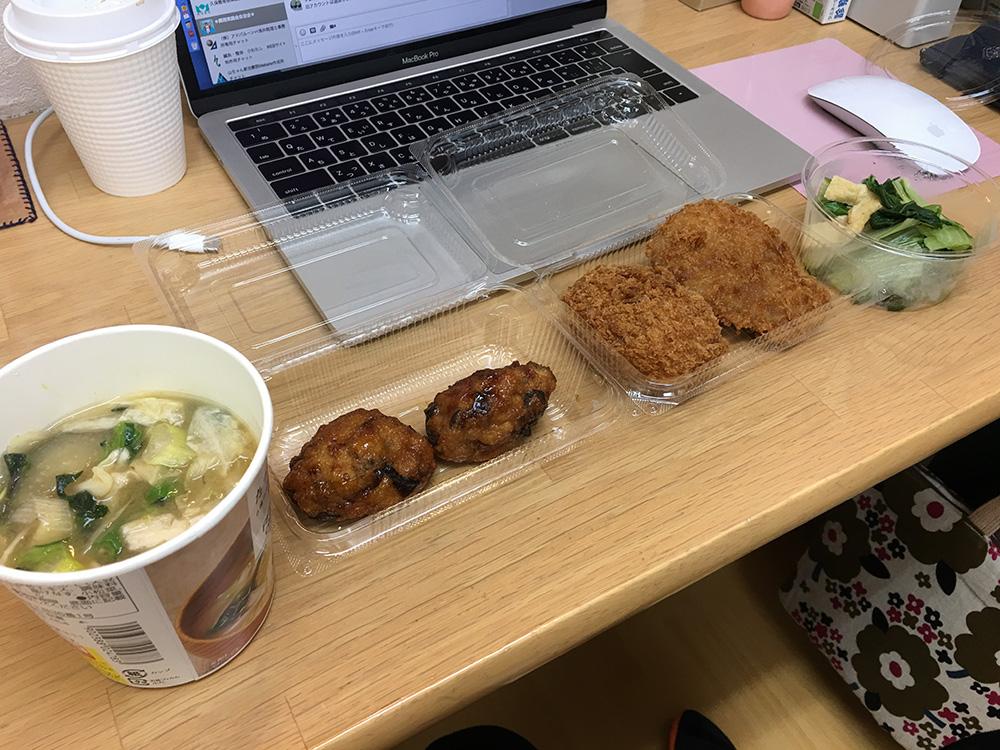 2月22日(水)昼ご飯