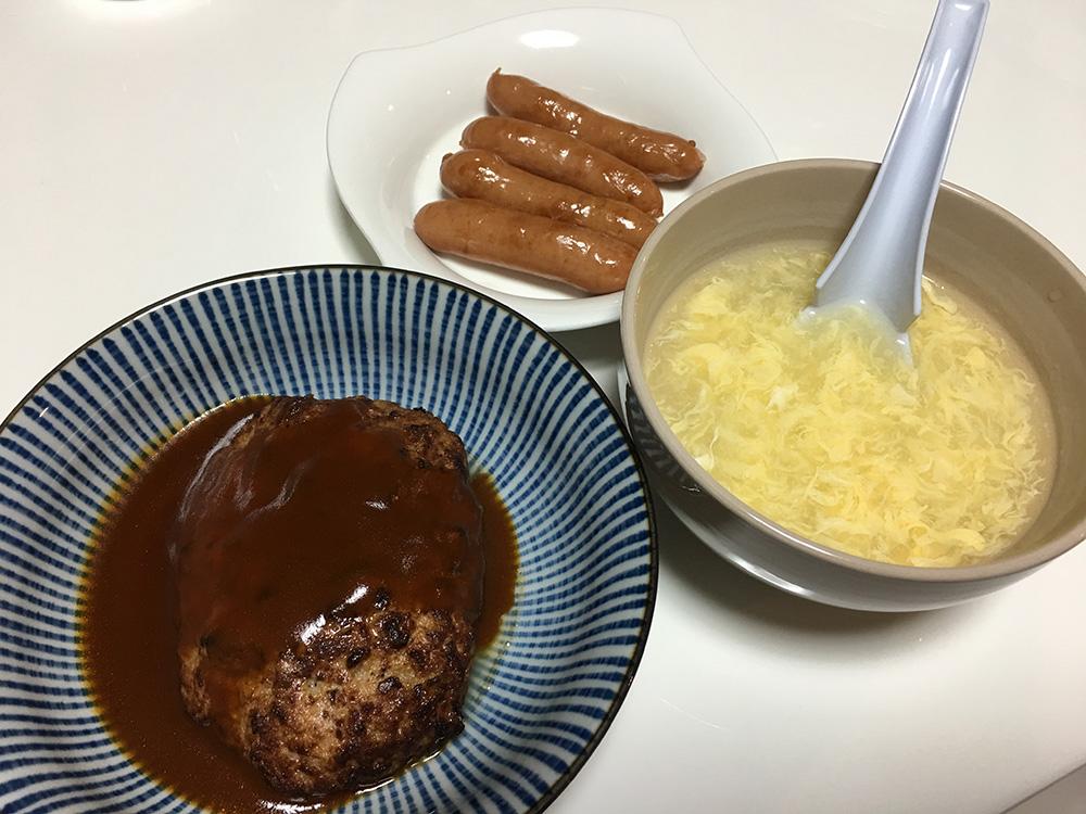 2月22日(水)晩ご飯