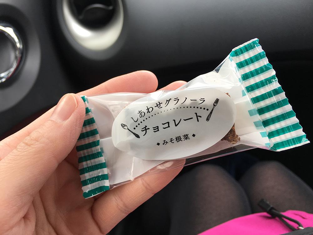 2月23日(木)昼ご飯