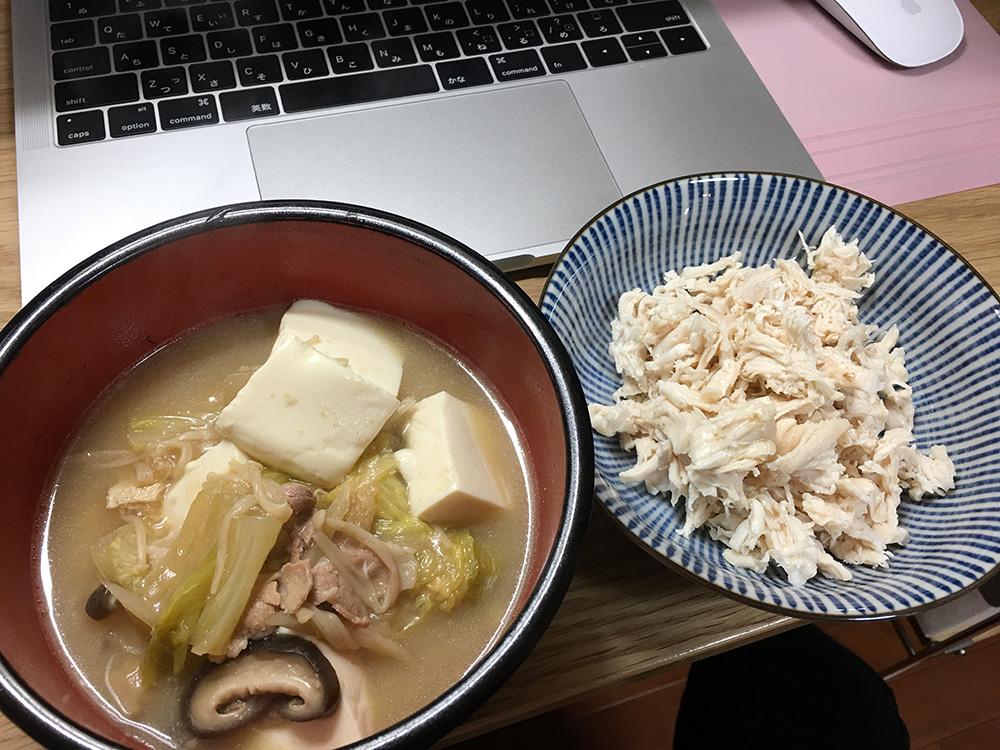 2月24日(金)昼ご飯