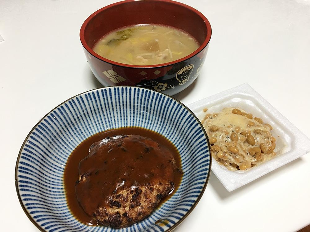 2月24日(金)間食2