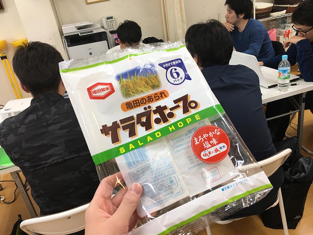 2月26日(日)間食
