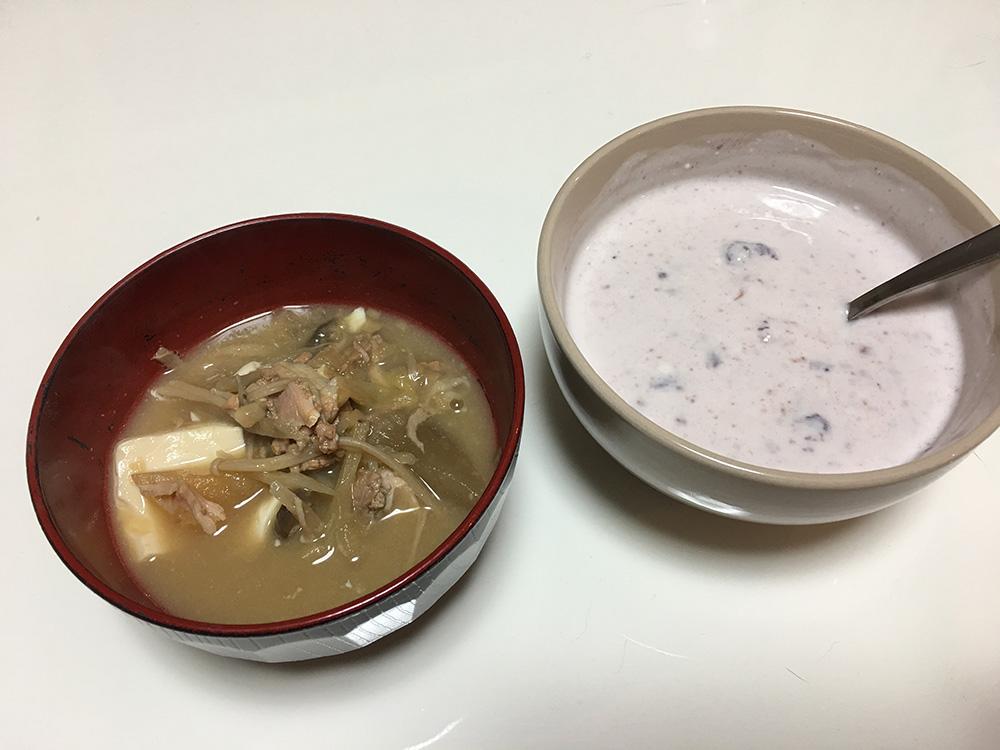2月27日(月)朝ご飯