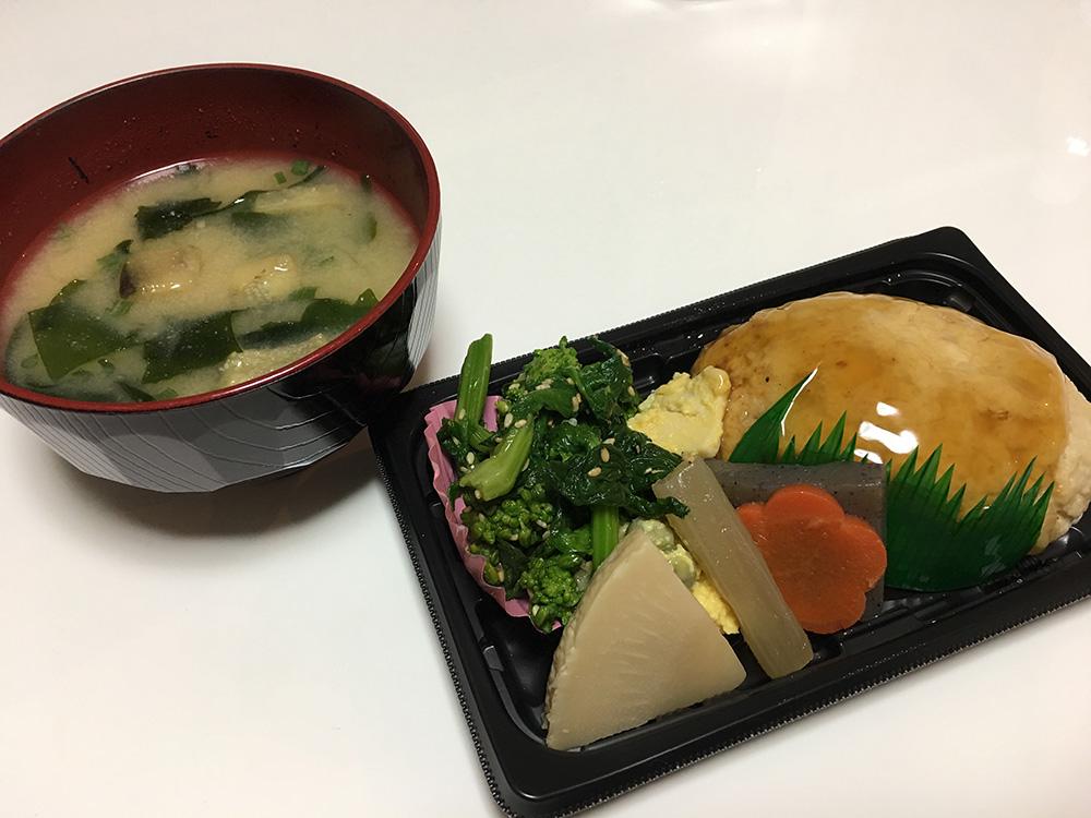 2月27日(月)昼ご飯