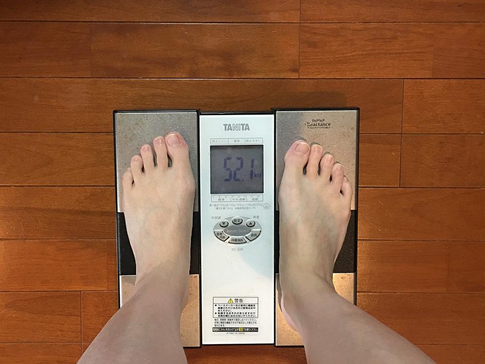 2017.02.08今朝の体重