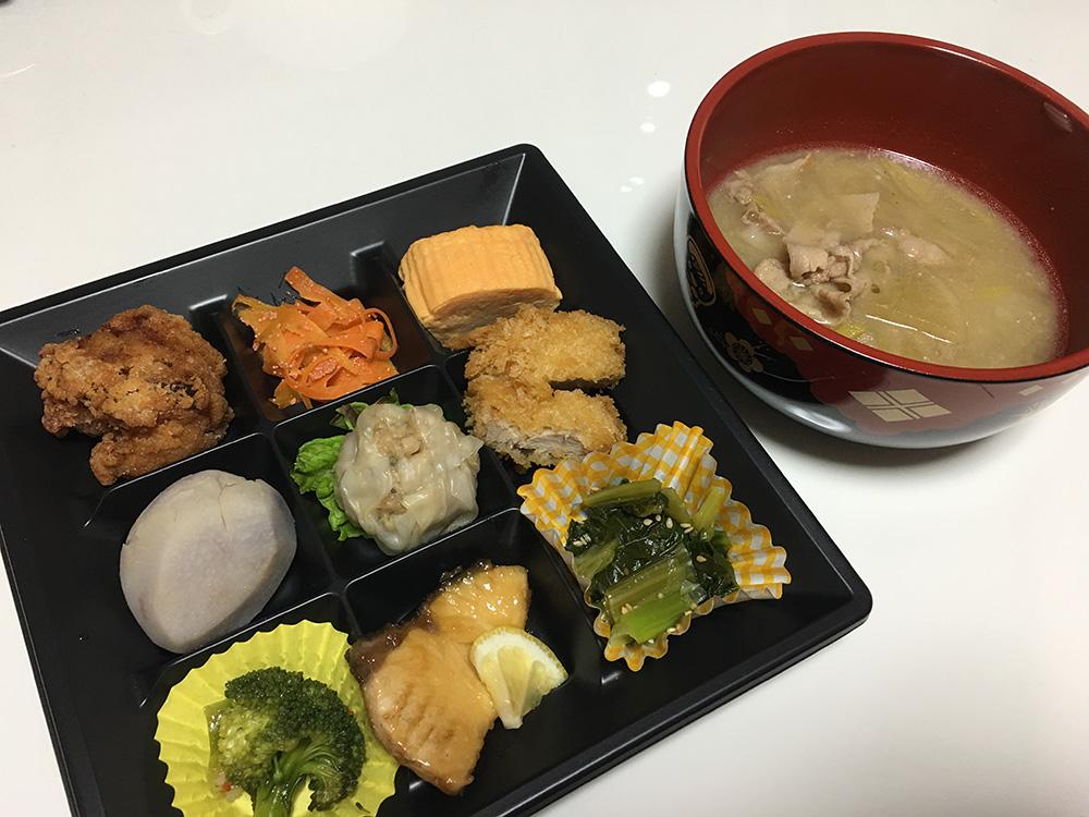 3月3日(金)昼ご飯