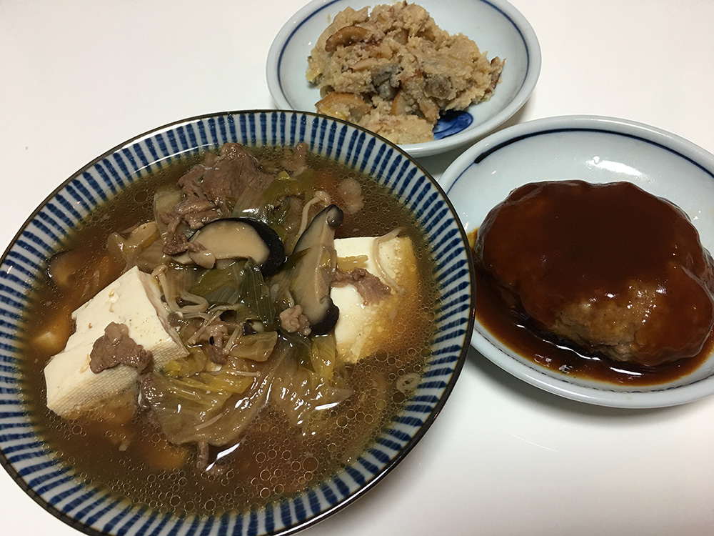 3月9日(水)昼ご飯