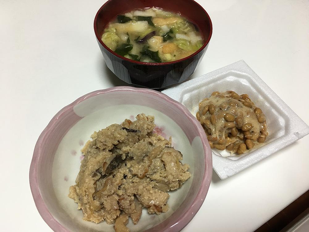 3月9日(木)晩ご飯
