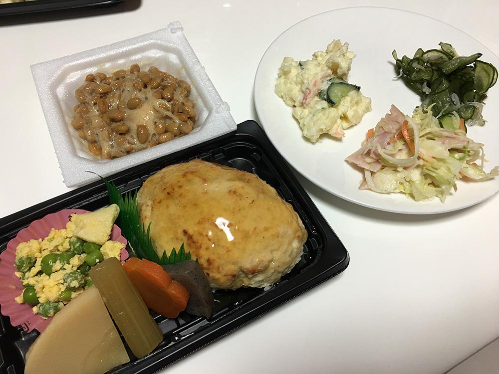 3月13日(月)昼ご飯