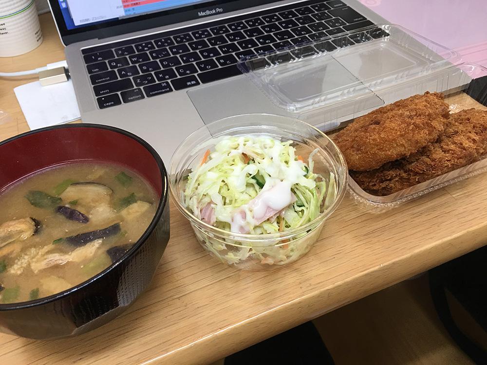 3月15日(水)昼ご飯