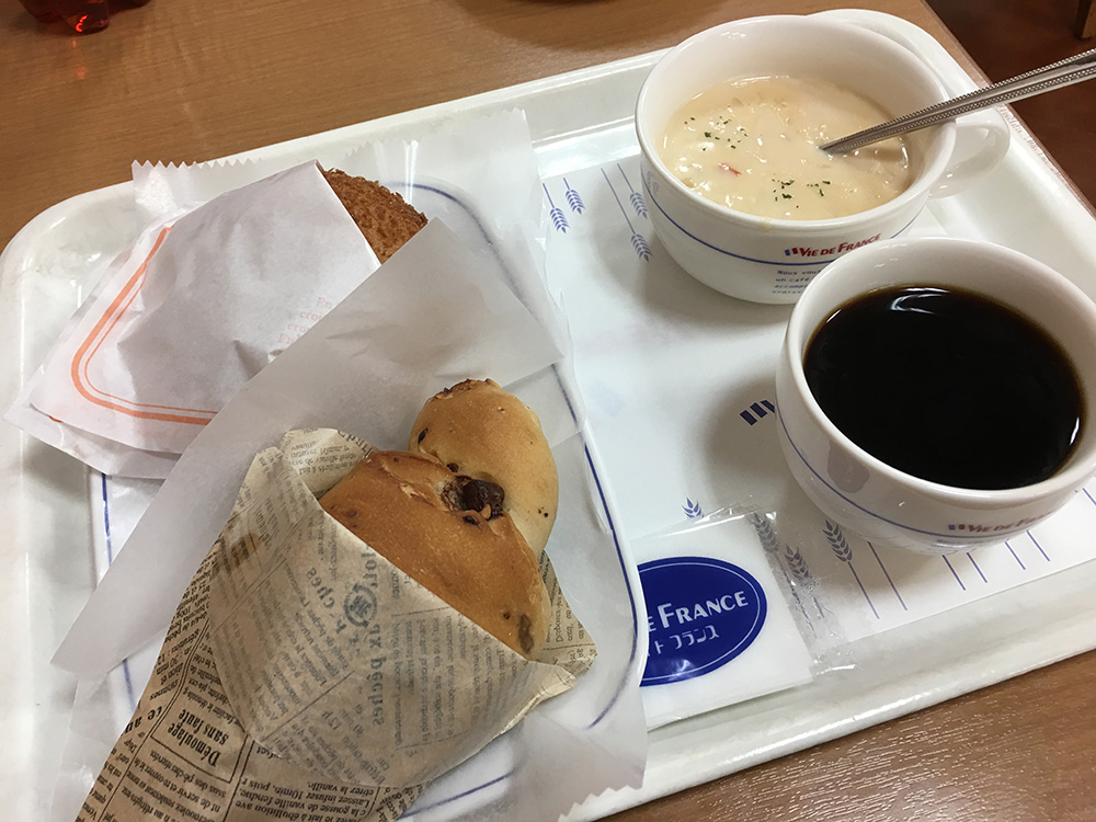 3月16日(木)昼ご飯