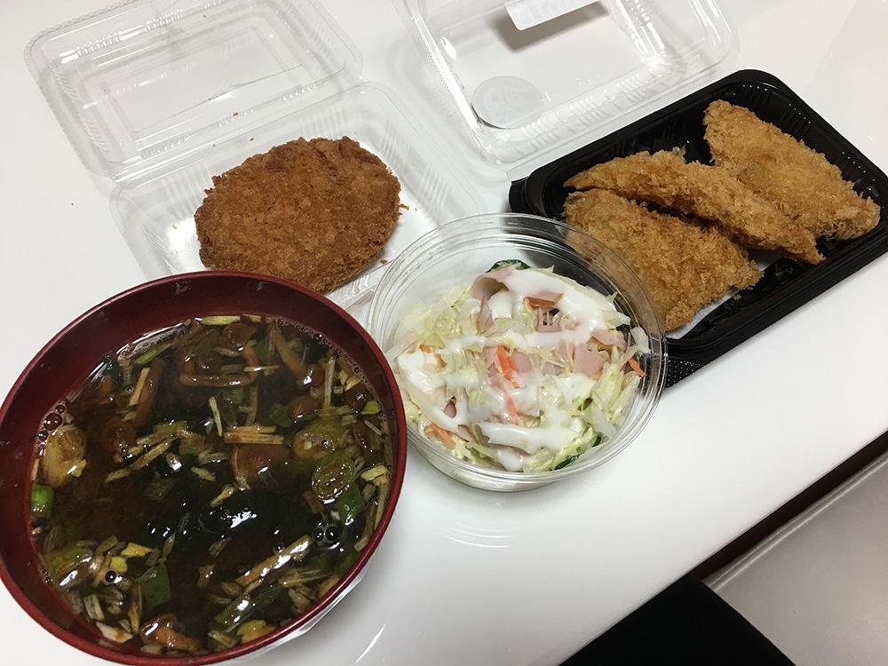 3月17日(金)昼ご飯