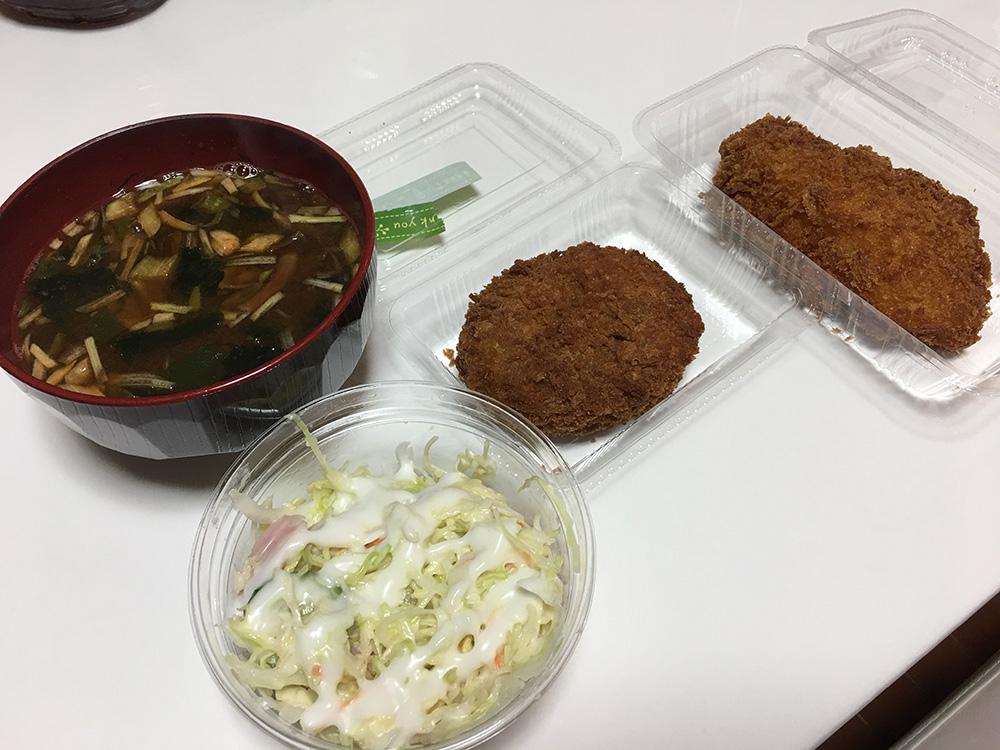 3月21日(火)昼ご飯