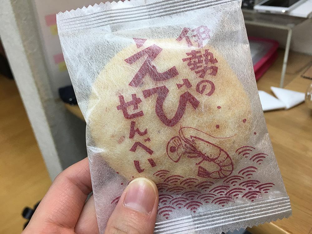 3月21日(火)間食