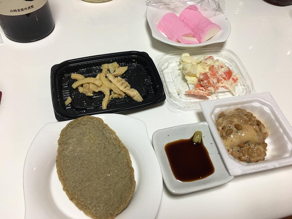 3月21日(火)晩ご飯
