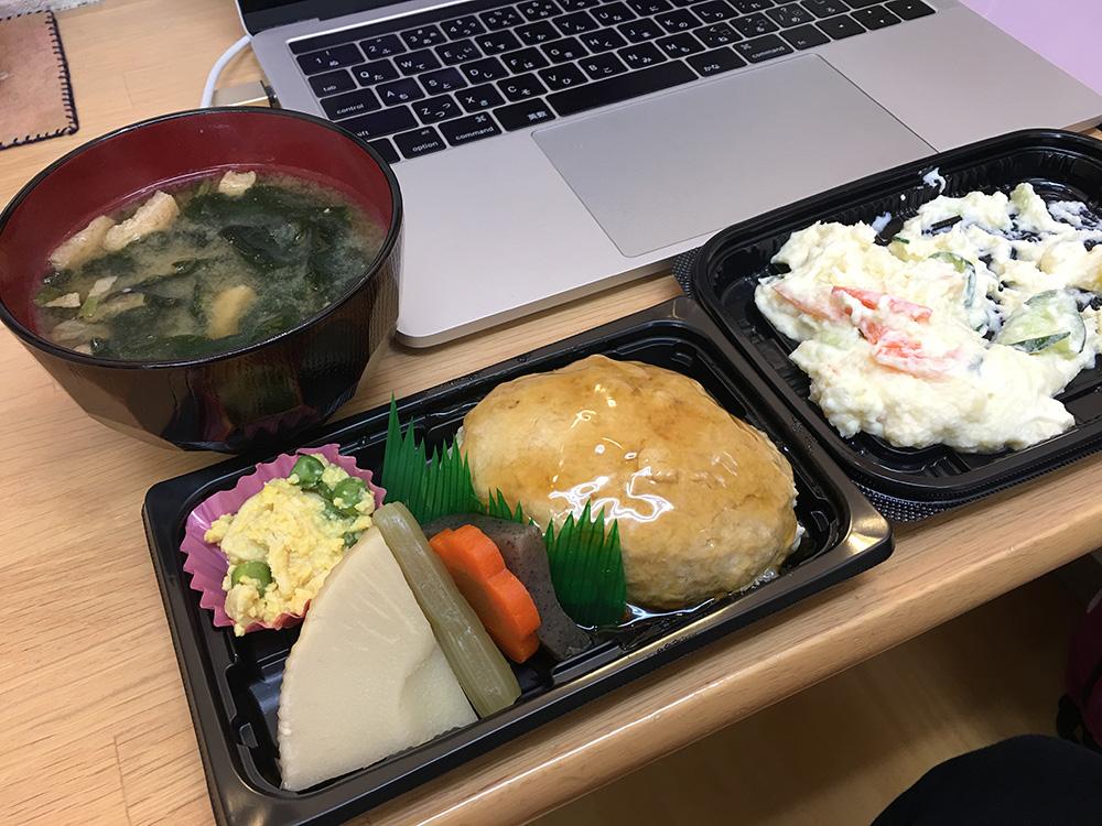 3月22日(水)昼ご飯