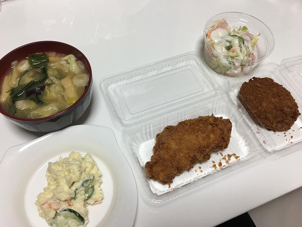 3月27日(月)昼ご飯