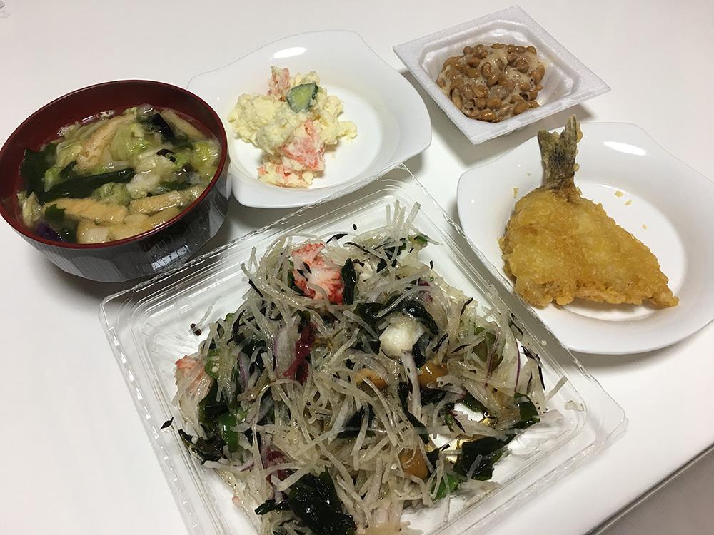 3月28日(火)昼ご飯