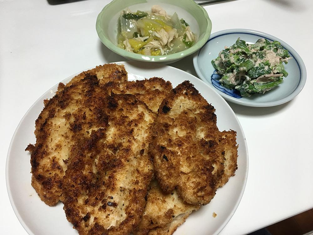 3月28日(火)夜ご飯