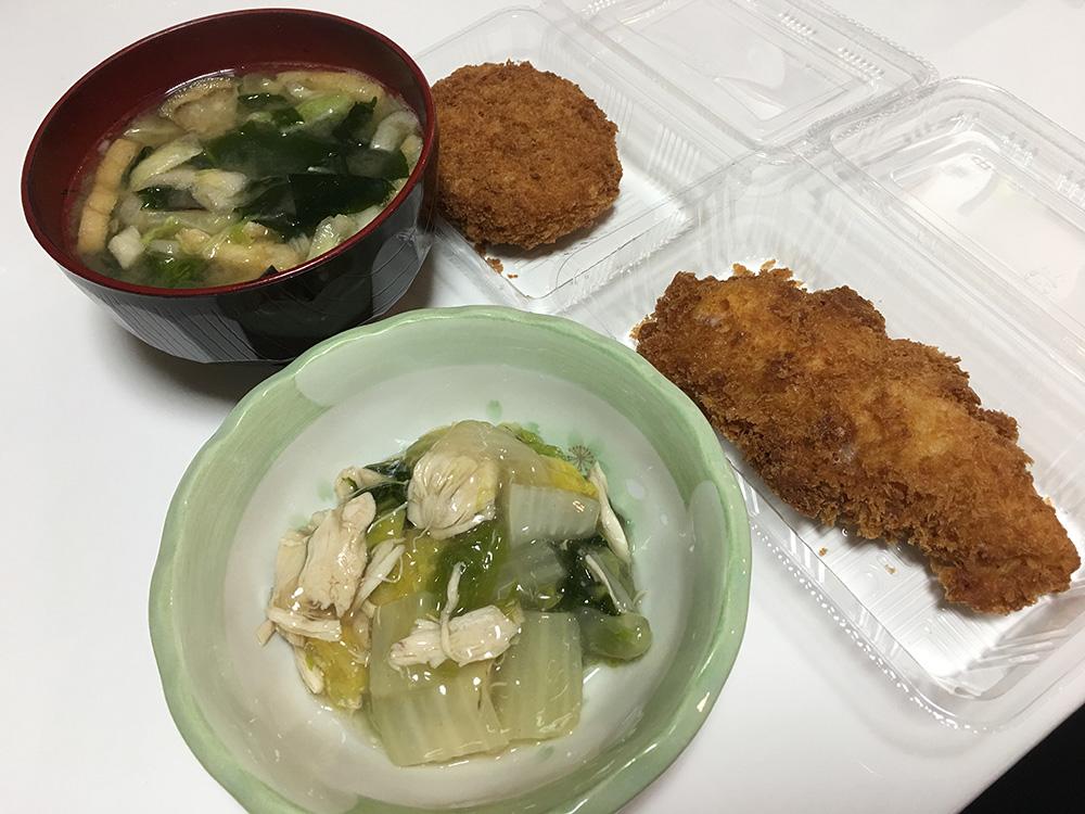 3月29日(水)昼ご飯