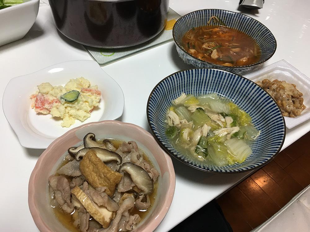 3月29日(水)夜ご飯