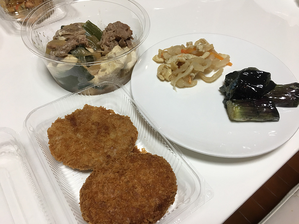 3月30日(木)夜ご飯