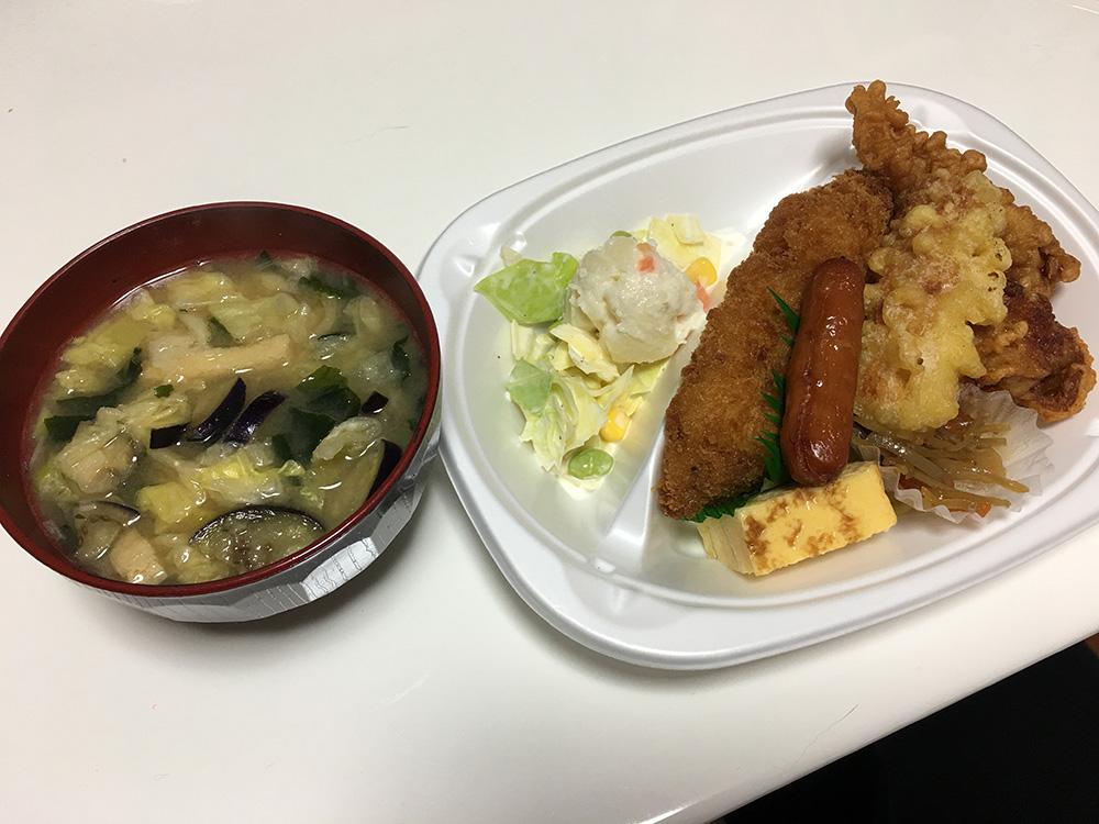4月3日(月)昼ご飯