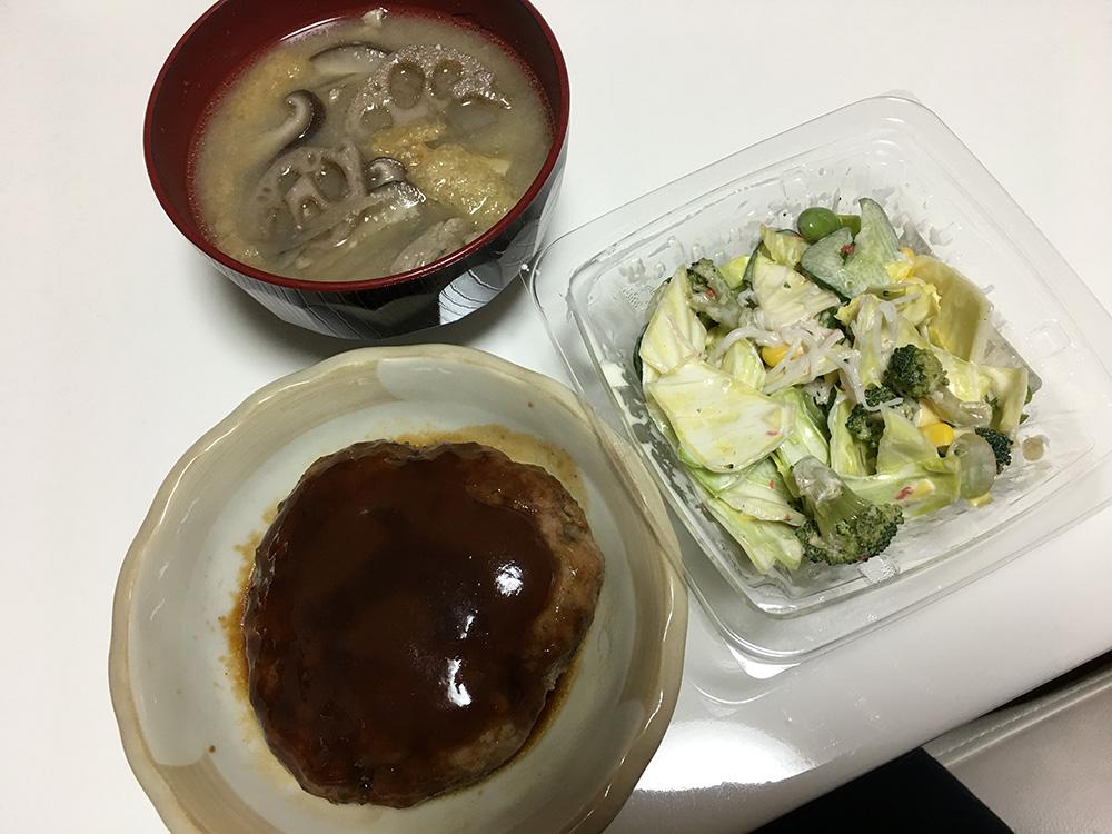 4月5日(水)昼ご飯
