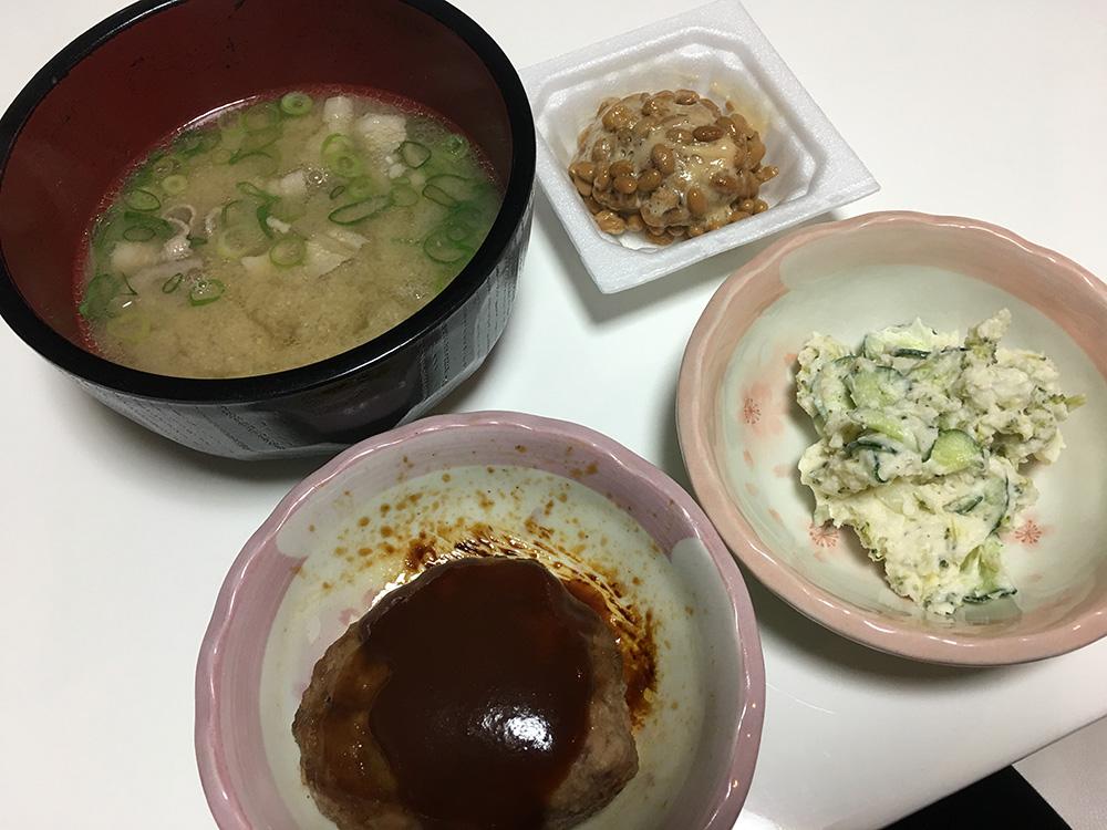 4月7日(金)昼ご飯