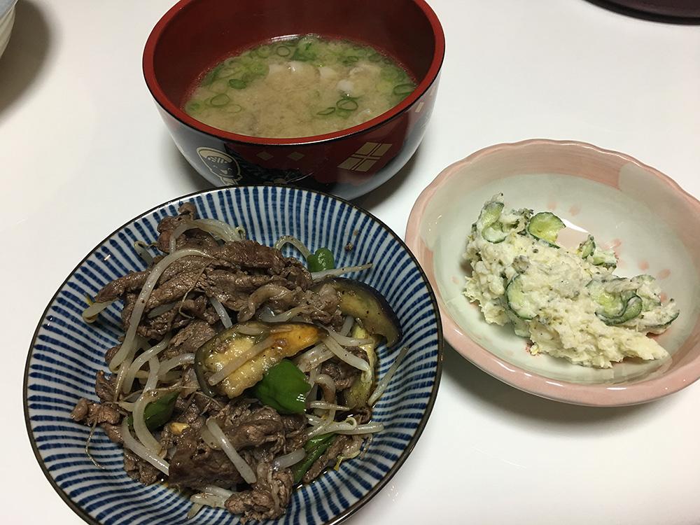 4月7日(金)夜ご飯