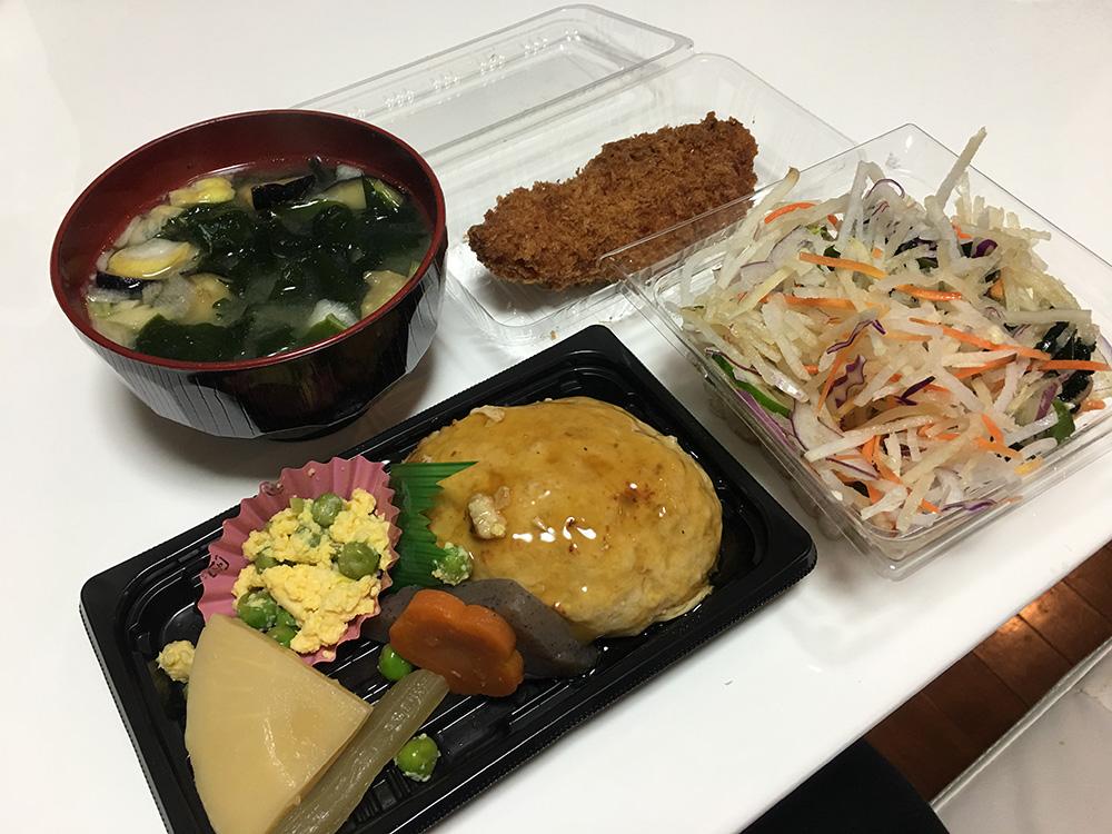 4月10日(月)昼ご飯