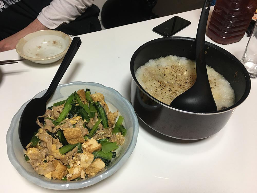 4月10日(月)夜ご飯