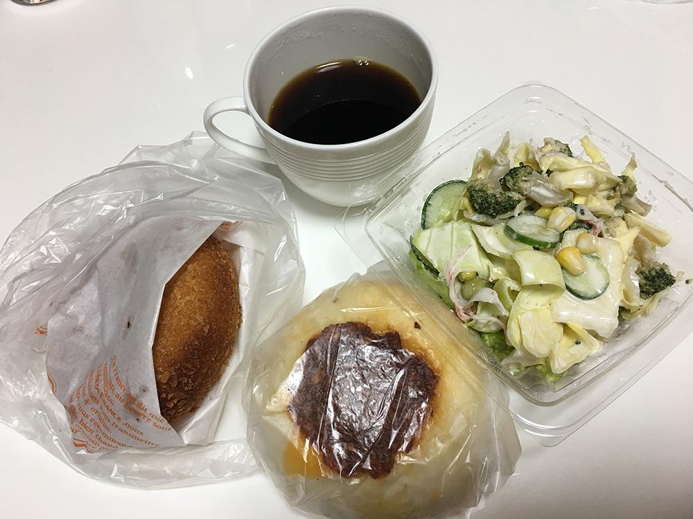 4月11日(火)昼ご飯