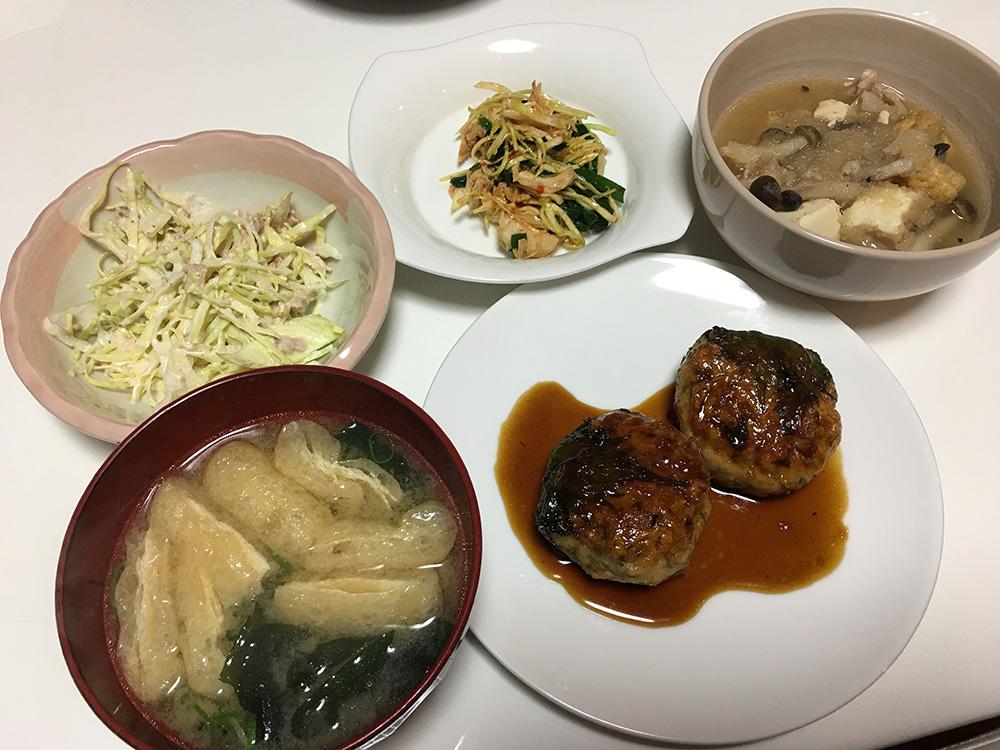 4月11日(火)夜ご飯