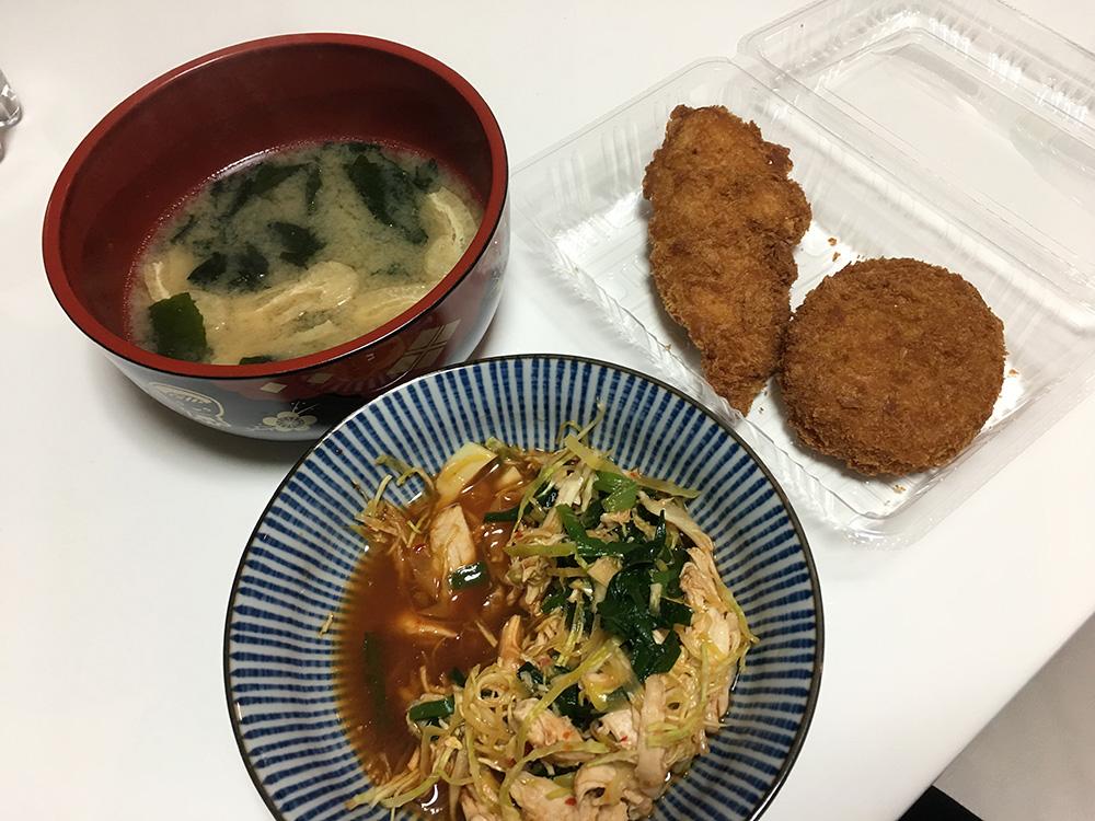 4月12日(水)昼ご飯