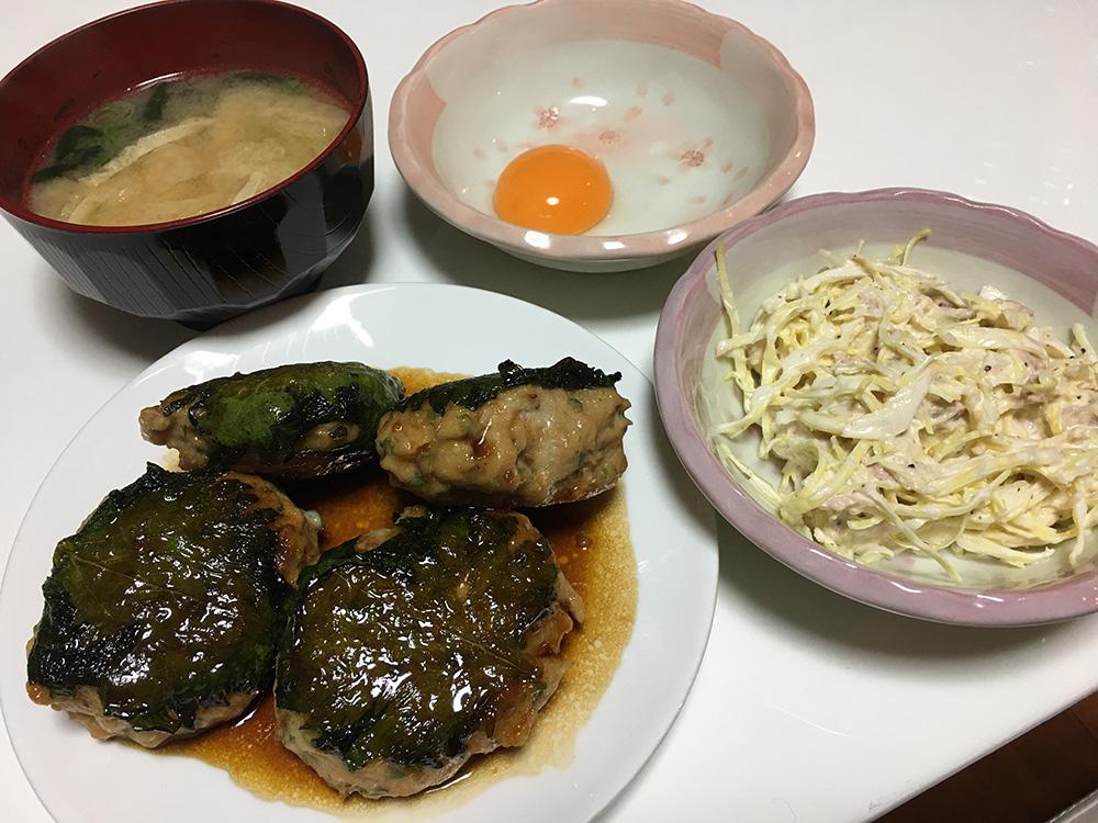4月12日(水)夜ご飯