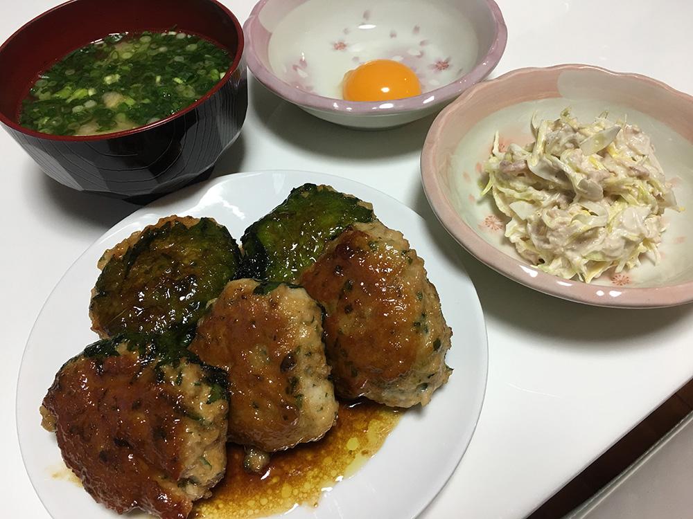 4月13日(木)夜ご飯
