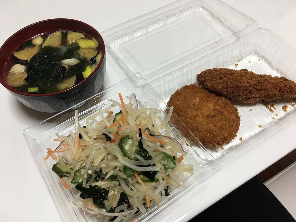 4月14日(金)昼ご飯