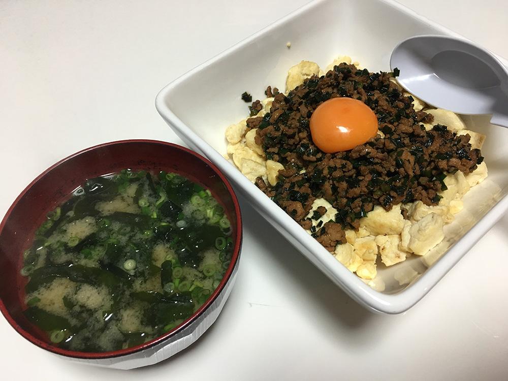 4月14日(金)夜ご飯