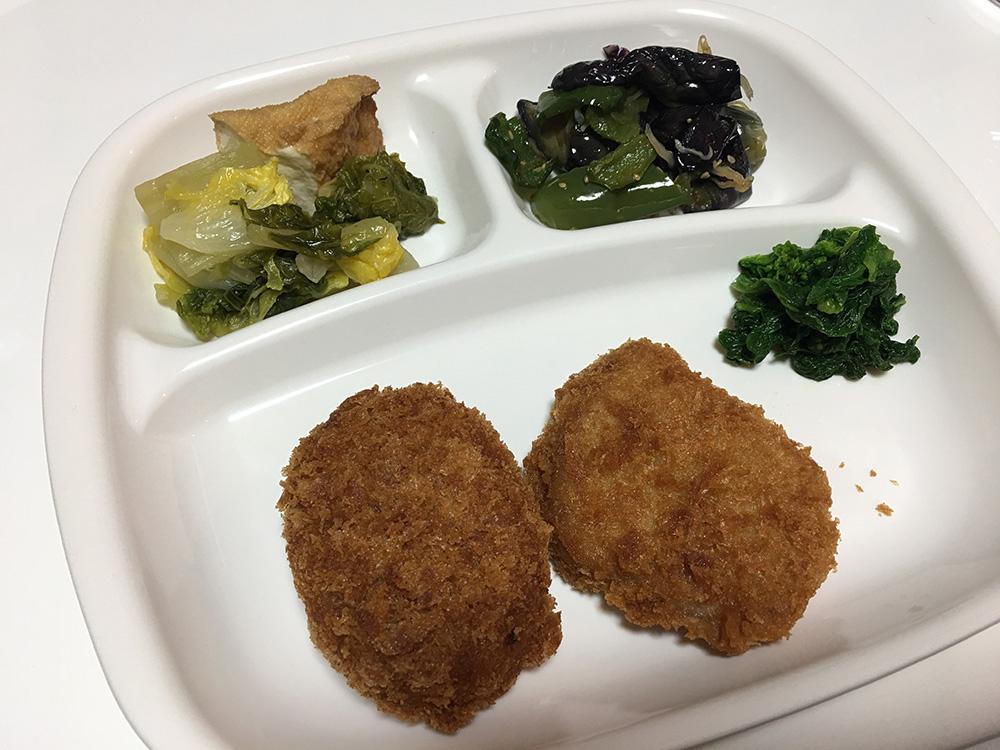 4月15日(土)昼ご飯