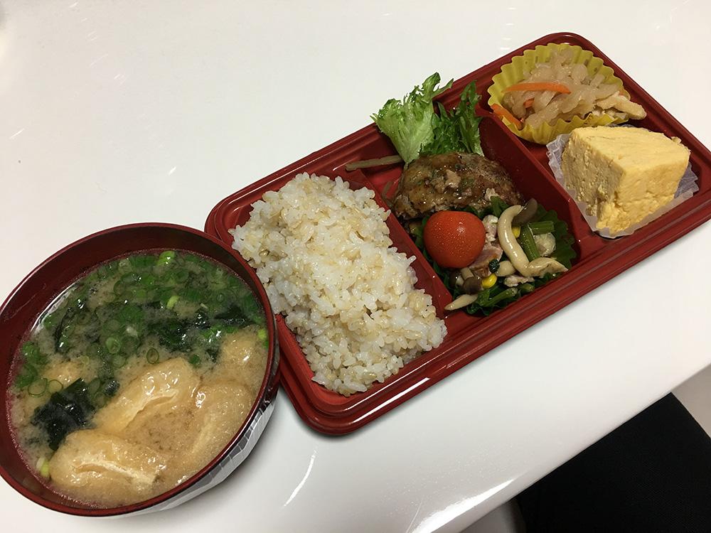4月18日(火)昼ご飯