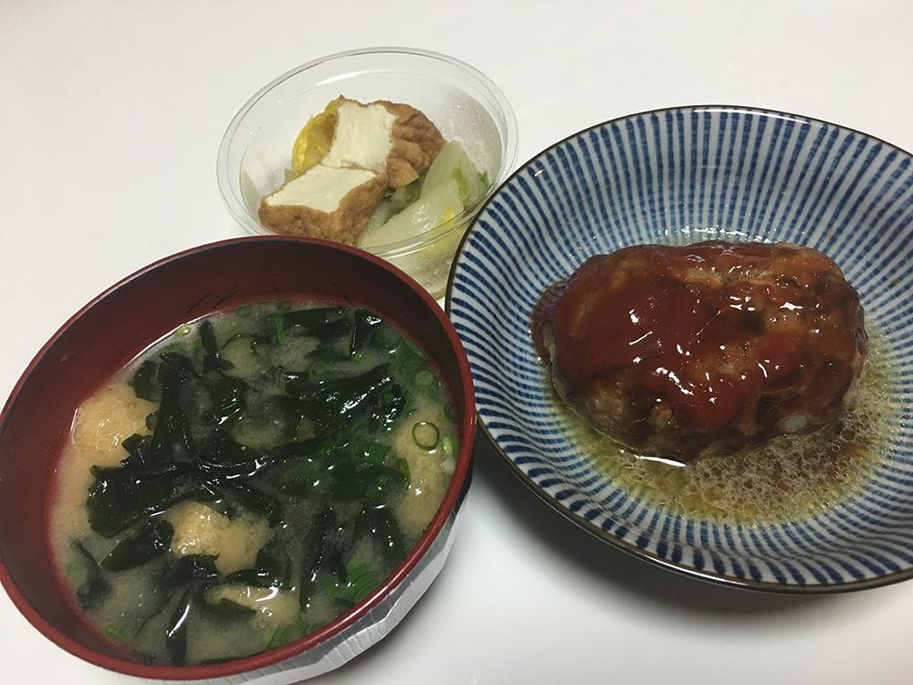 4月18日(火)夜ご飯