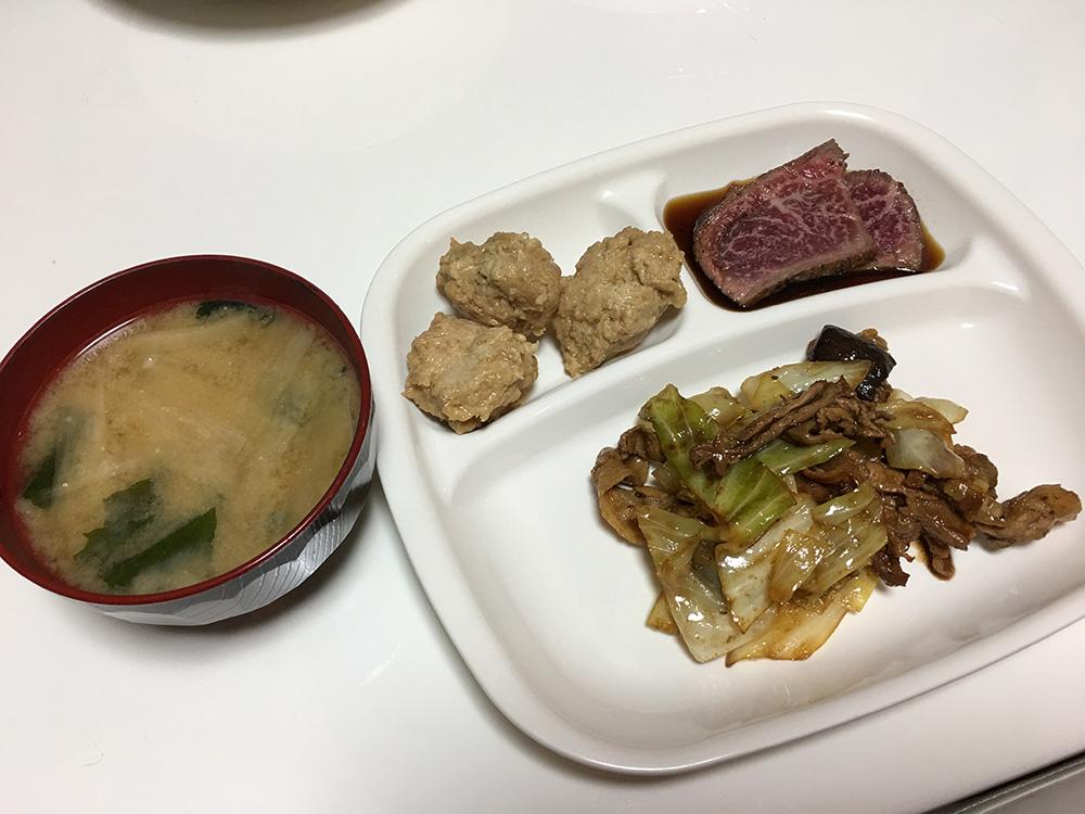 4月24日(月)夜ご飯