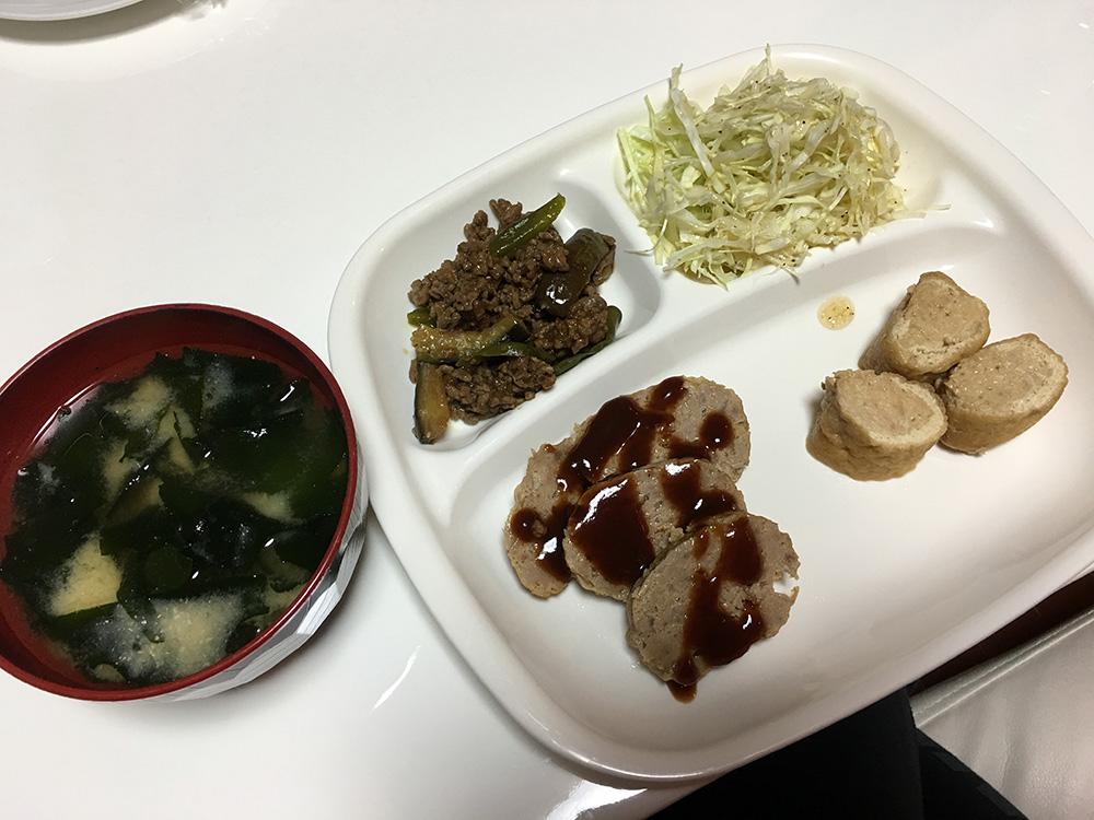 4月27日(木)夜ご飯